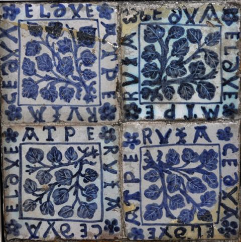 written tiles, 15th century Valencia Inventario: FC.1994.02.184
