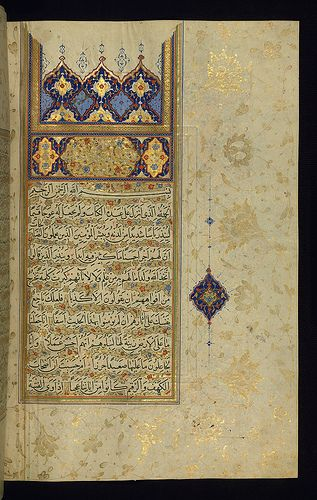 Illuminated Manuscript Koran, Decorated incipit page with… | Flickr - Photo Sharing!