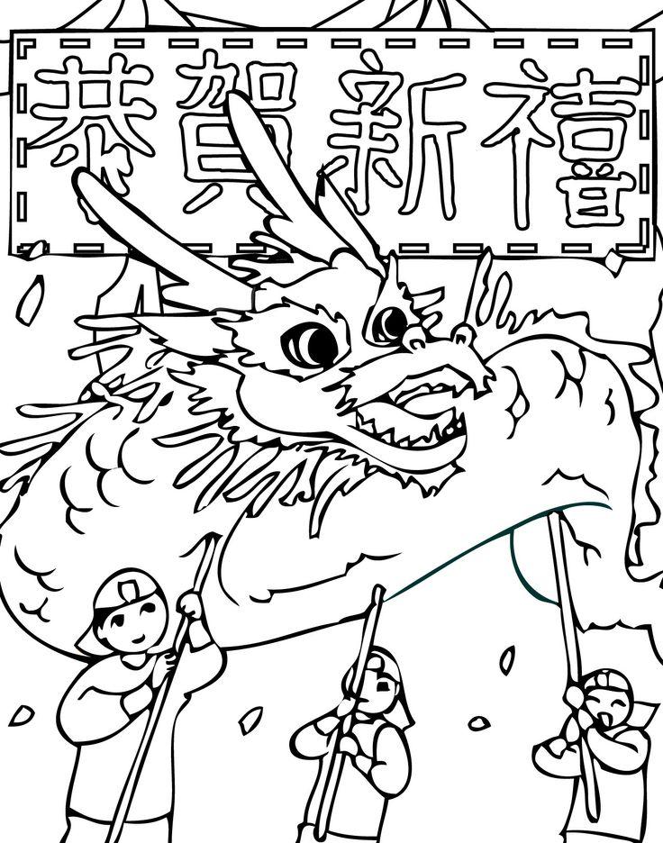 72 besten Chinese coloring pages Bilder auf Pinterest | Asien ...