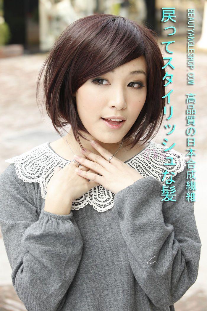 beautiful japanese short hair