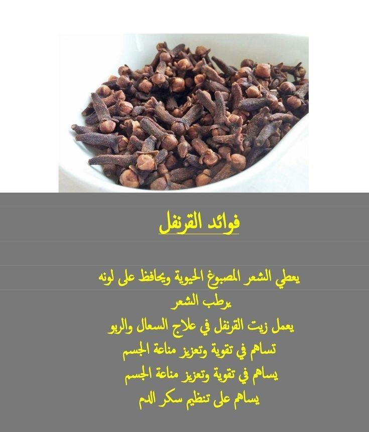 Pin By Pink On منوعات Health Facts Food Health Fitness Nutrition Health Food