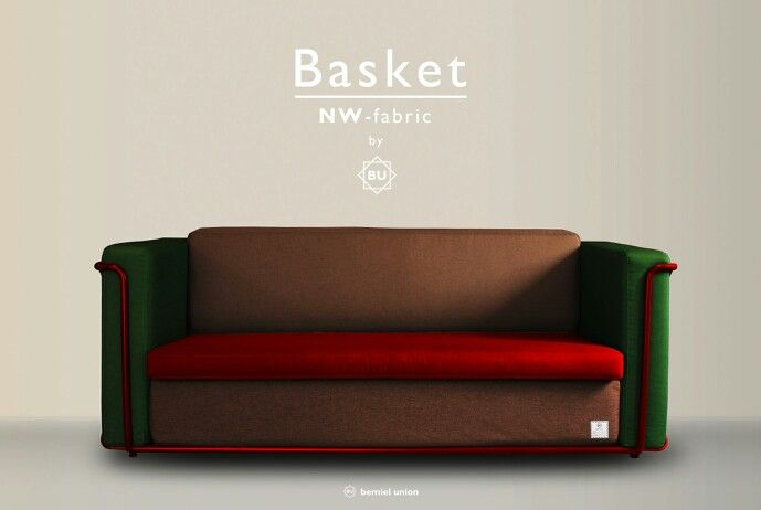 Bemiel Union_Basket Sofa custom#NW fabric-Waterproof#Prada  www.bemiel.com