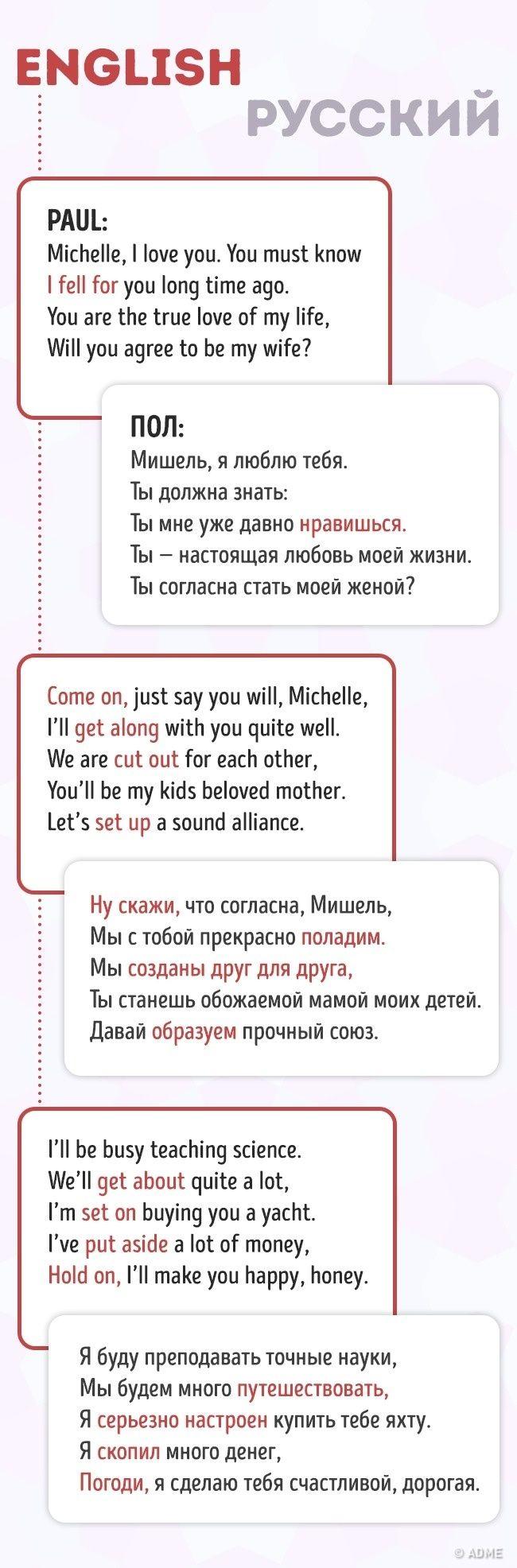Это стихотворение поможет сделать ваш английский правильным иэмоциональным