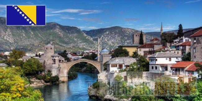 15 февраля 2016 года Босния и Герцеговина подала заявку на вступление в Европейский Союз.
