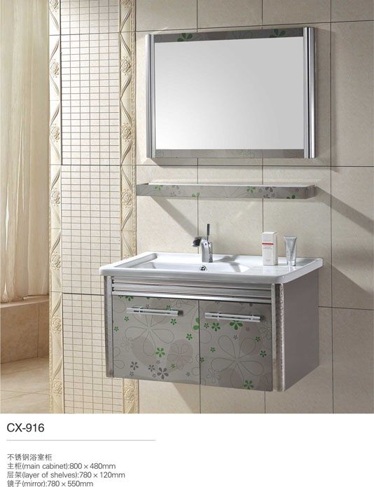 small bathroom vanity42 inch bathroom with sink