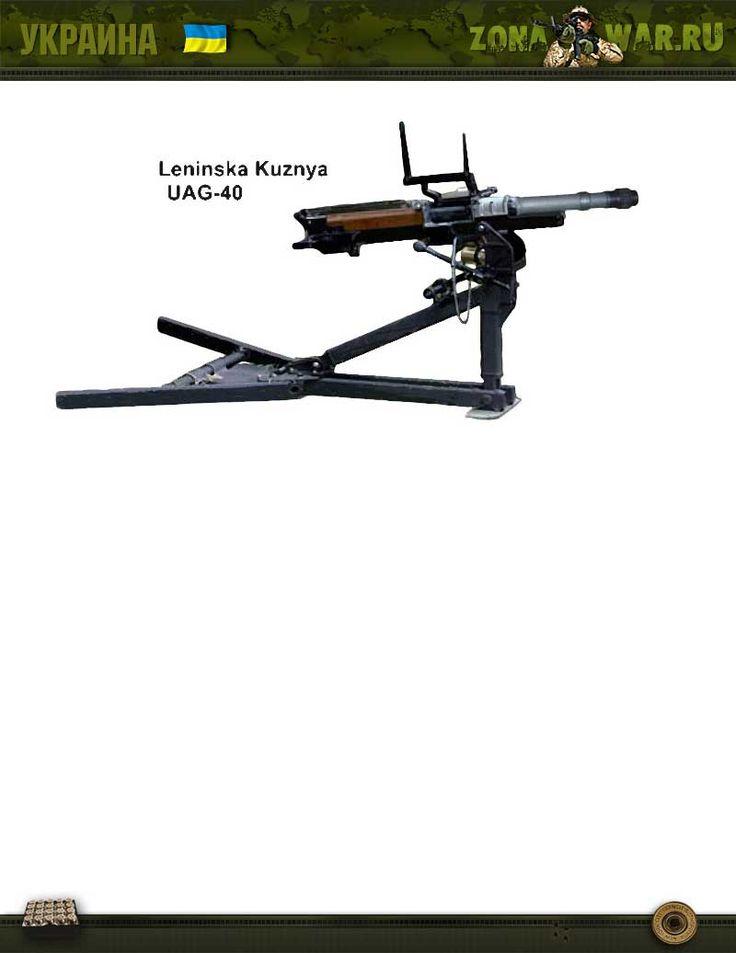 снайперские винтовки Zbroyar Z-008