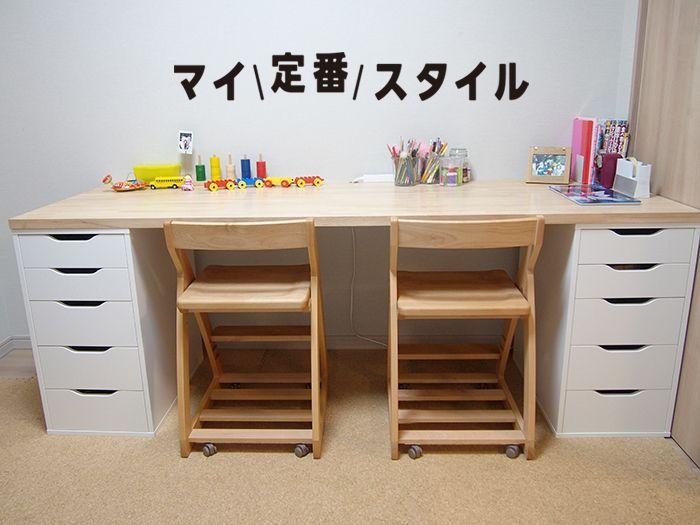 File Cabinet Desk Diy Ikea Hacks