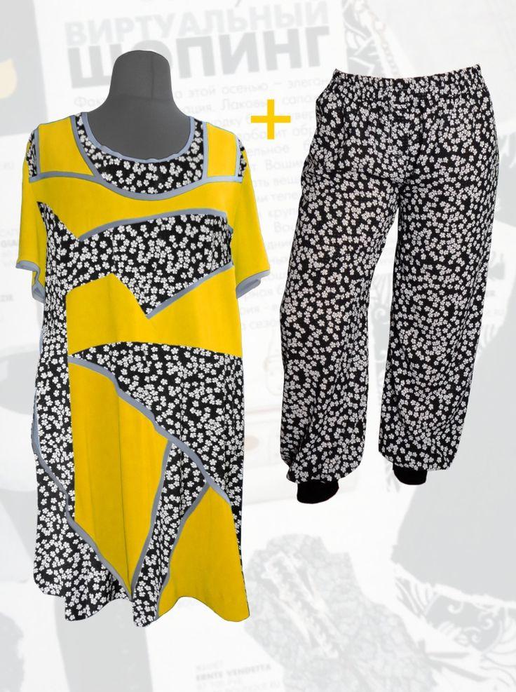 59$ Летний шифоновый брючный костюм для полных девушек: трикотажная туника с шифоновыми жёлтыми вставками в мелкий белый цветочек + шифоновые брюки-шаровары Артикул 696, р50-64