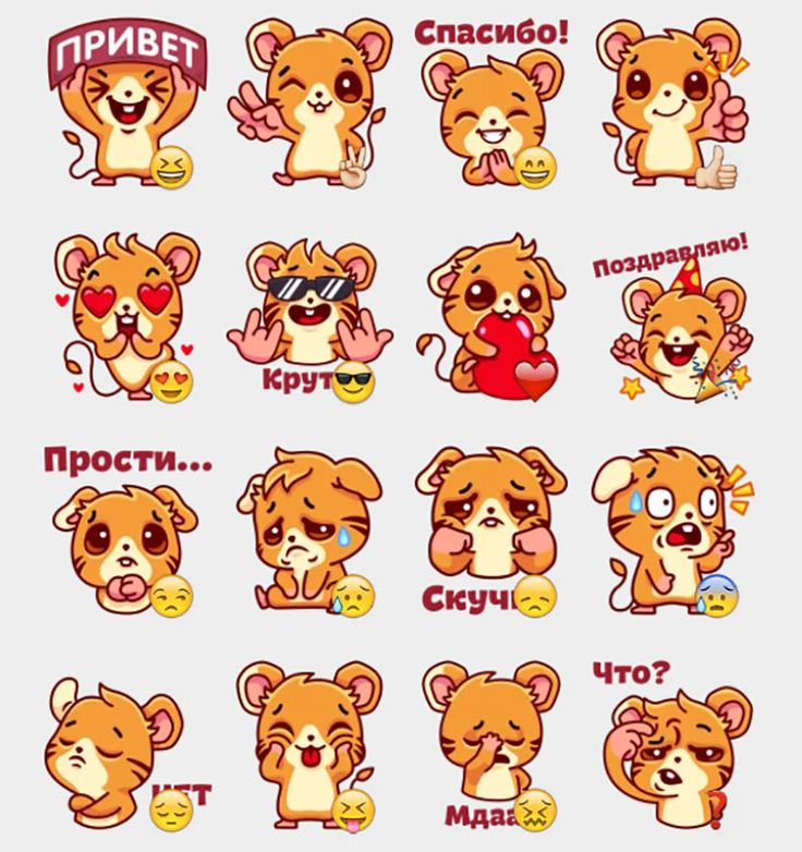 17 Best images about Viber stickers on Pinterest | Behance ...