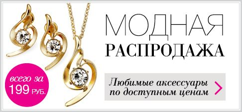Официальный сайт интернет-магазина косметики AVON - AVON Продукты