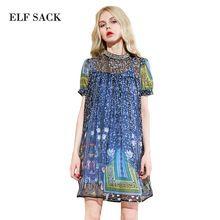 ELF SACK Women Brand Summer Sexy Dress Clothing Women Palace Beadinges Mandarin Collar See Through Exotic Mini Dress(China (Mainland))