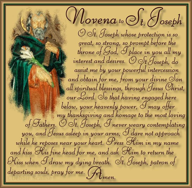 Novena to St. Joseph - never fails!