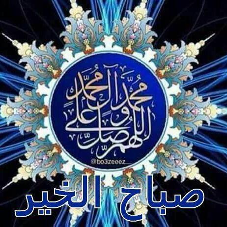 Spread Islam: Jumma Mubarak