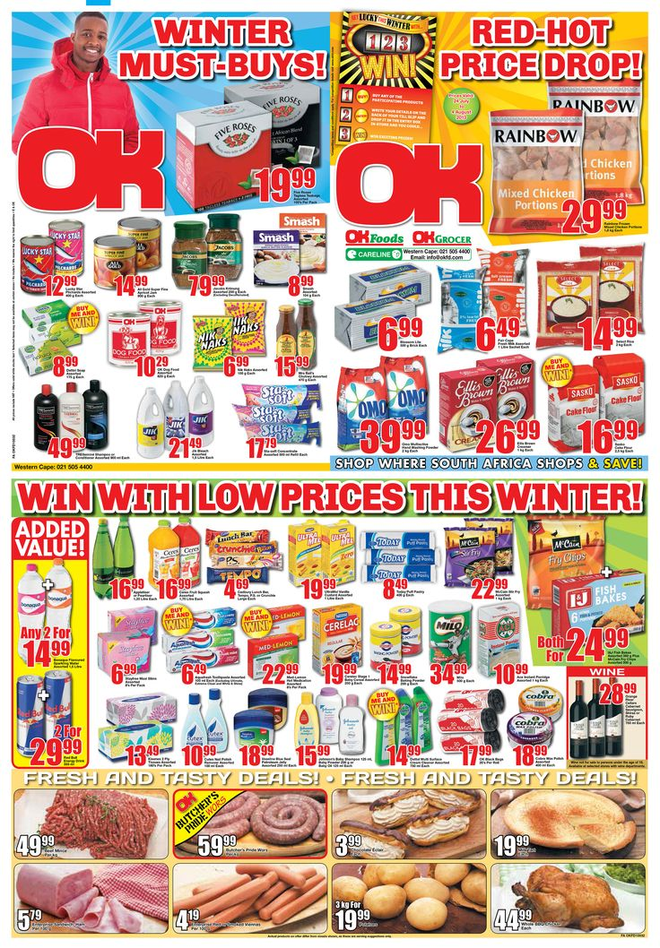 OK Grocer Danabaai's amazingly low prices, valid from 24 July 2013 to 04 August 2013. Offers valid while stocks last. Selected items may not be available. No traders. We reserve the right to limit quantities.