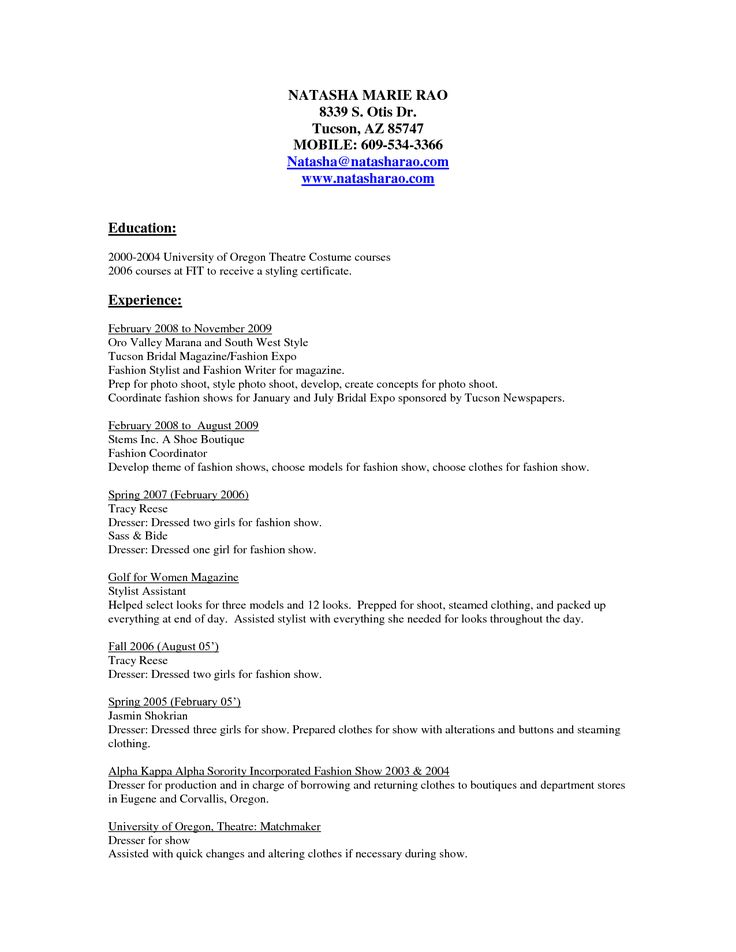 7981 best Resume Career termplate free images on Pinterest - clothing store resume