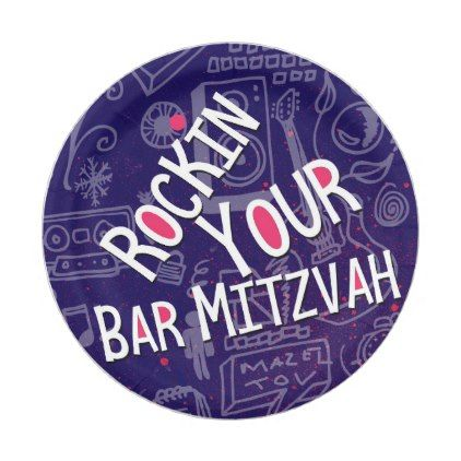 Jewish Bar Mitzvah Decorations-Paper Plates - paper gifts presents gift idea customize