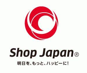TV通販でお馴染みの『ショップジャパン』公式通販サイト。 人気の低反発マットレスや、 話題のエクササイズ機器や…