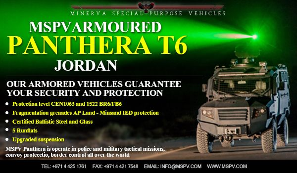 Armored Personnel Carrier Jordan