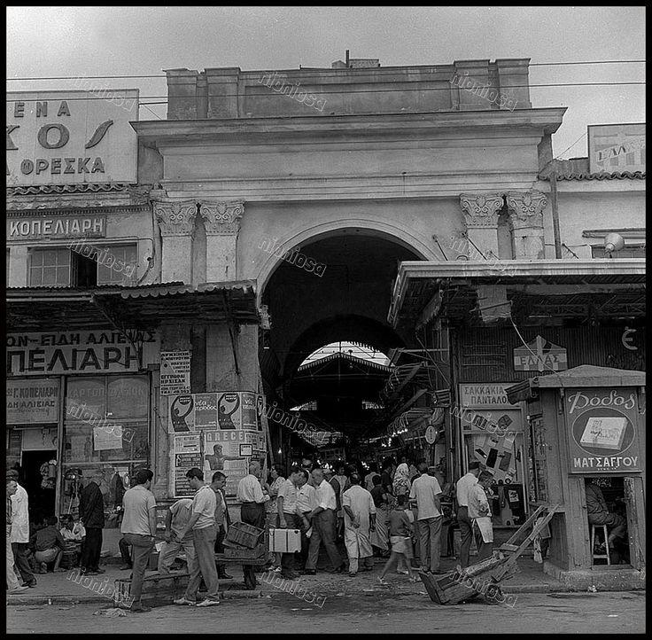 Η Δημοτική Αγορά του Πειραιά, κατεδαφίστηκε το 1970. Φωτογραφία: Δημήτρης Παπαδήμος.