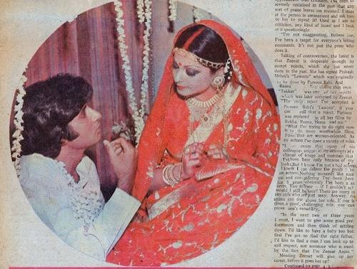 164 Best Rekha Gemini Ganesan Images On Pinterest: 200 Best Images About Evergreen Rekha On Pinterest
