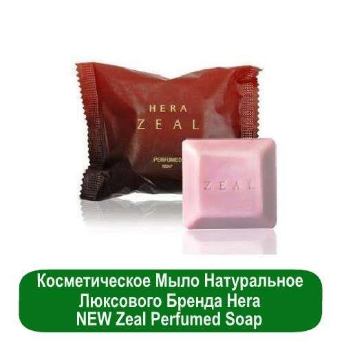 Мыло это неотъемлемая часть косметики, но оно часто сушит кожу. Данное мыло отлично смывает макияж, а кожа при этом остаётся гладкой и нежной.https://xn----utbcjbgv0e.com.ua/kosmeticheskoe-mylo-naturalnoe-lyuksovogo-brenda-hera-new-zeal-perfumed-soap-60-gramm.html #мыло_опт #декор #для_шоколада  #шоколадоварение #всё_для_шоколада #праздники #подарки #для_детей #красота #рукоделие  #жидкие_масла #натуральные_компоненты #косметика #уход #красота #девушки #натуральная_косметика #масла_для_волос…
