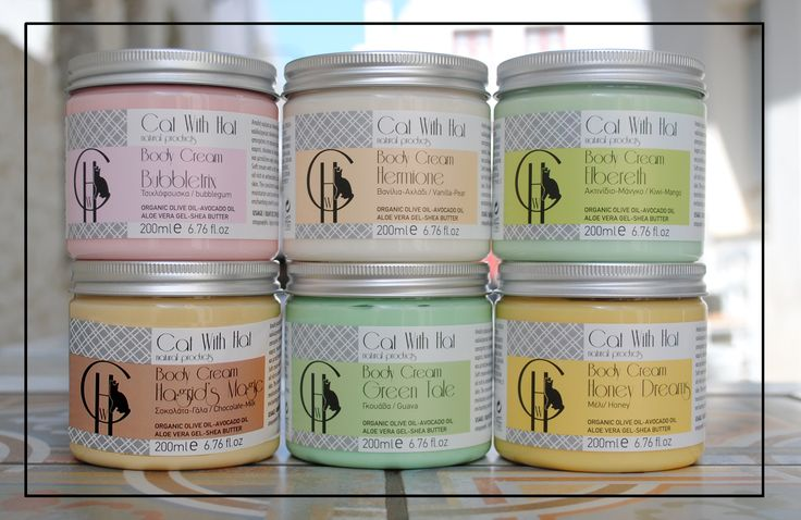 ▲Cat with Hat▲Body Creams▲ ~Bubbletrix~Hermione~Elbereth~Hagrid's Magic~Green Tale~Honey Dreams~ http://www.catwithhat.gr