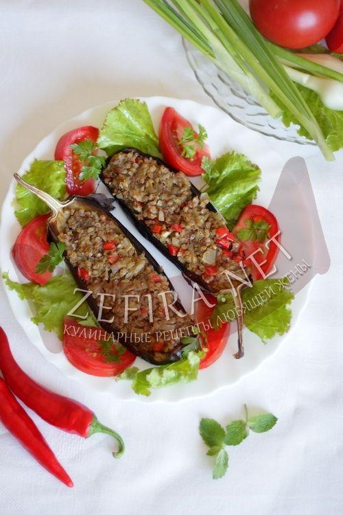 Рецепт баклажанов фаршированных гречкой с овощами-домашние рецепты с фото