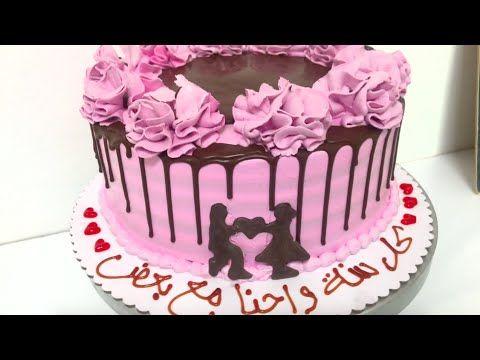 تزيين كيكة عيد زواج Desserts Cake Birthday Cake