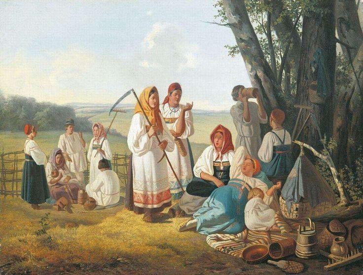 отмечают, что быт древних славян фото мысль тебе