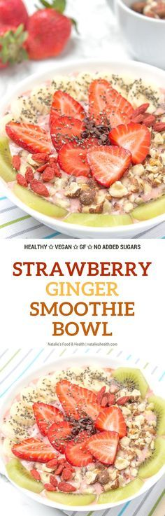 Creamy and sweet with a kick of spicy ginger, this immune boosting Strawberry Ginger Smoothie Bowl is a fresh and HEALTHY breakfast done in just minutes! Packed with nutrients, low calorie and WITHOUT added sugars. Vegan, gluten free and dairy free. DELICIOUS! #vegan #glutenfree #dairyfree #sugarfree #healthy #smoothie #recipe #breakfast #kids