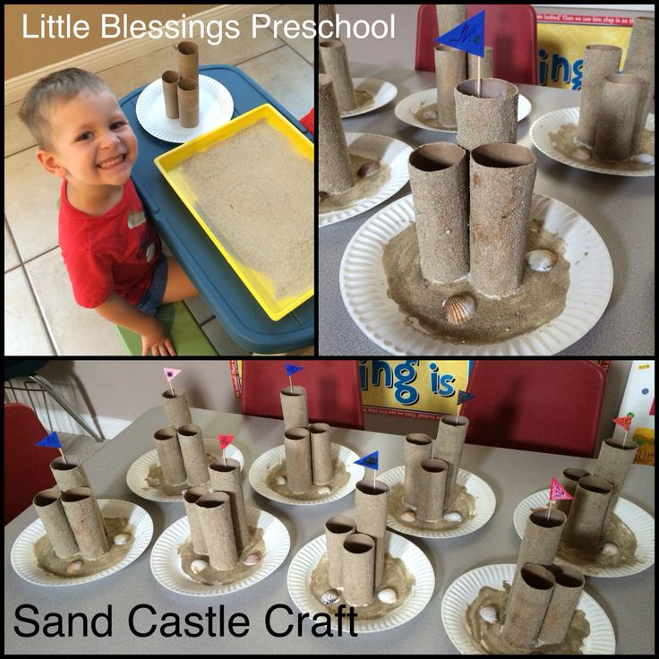 Our #beachdays sand castle craft! *Little Blessings Child Care and Preschool* #beachtheme #preschoolcraft