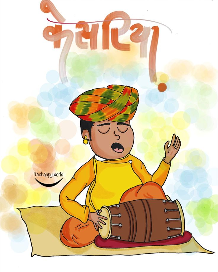 Kesariya Balam #rajasthan #illlustration