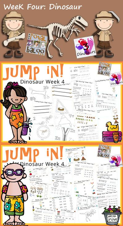 Jump In to Summer Learning Week 4 of 5 Dinosaur Themed Printables for Tot, PreK, Kinder and First. Covering Letters, Shapes, Numbers, Math & Reading. 3Dinosaurs.com & RoyalBaloo.com