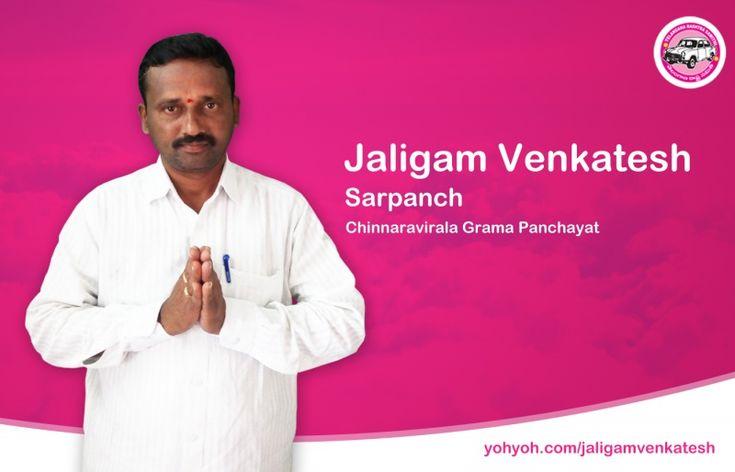 Chinnaravirala Grama Panchayat Sarpanch Jaligam Venkatesh