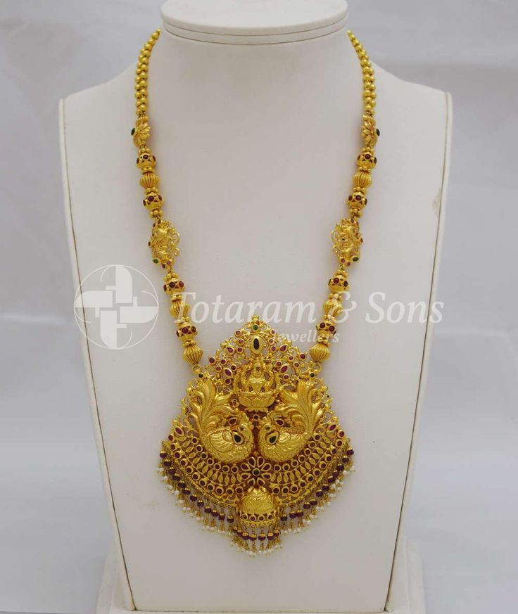Antique Nakshi Lakshmi Peacock Long Chain