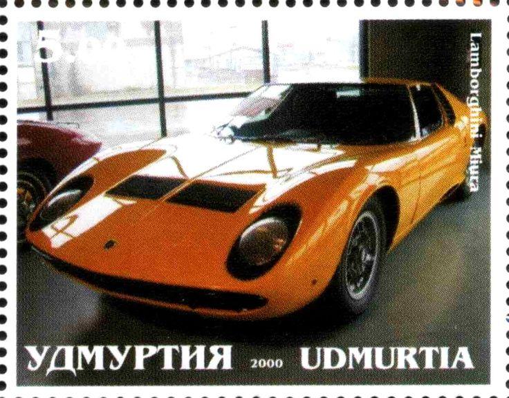 Stamp: Lamborghini Miura (Cinderellas) (Udmurtia) Col:UD 2000-01/4