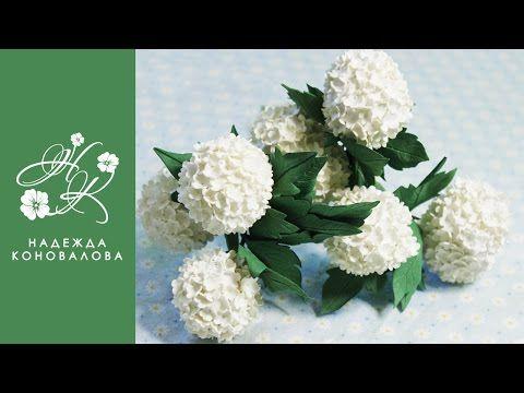 Цветы из фоамирана - Калина будьденеж из фоамирана - мастер класс - YouTube