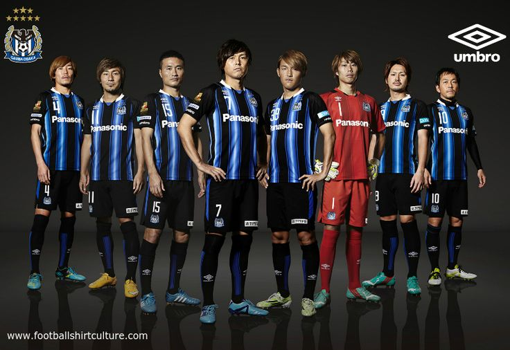 Gamba Osaka 2015 Umbro Home Football Shirt | 15/16 Kits | Football shirt blog