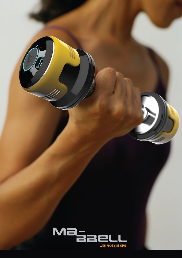 Ma Bbell Automatic Weight Control Dumbbell Designed By Seok Kyo Seo Fitness Equipment Design Commercial Fitness Equipment Gym Design Interior