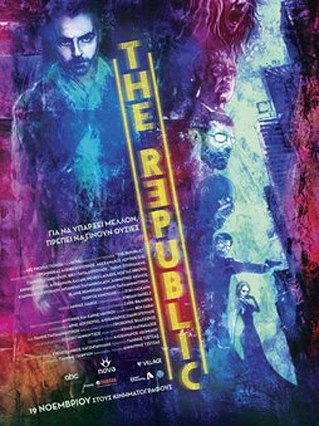 """""""The Republic"""" (2015)"""