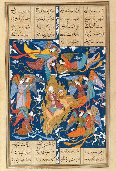 Le voyage nocturne du Prophète Nezâmi, Khamseh (Les Cinq Poèmes) Bâghbâd (Turkménistan) [et Ispahan, Iran ?], 1619-1624.