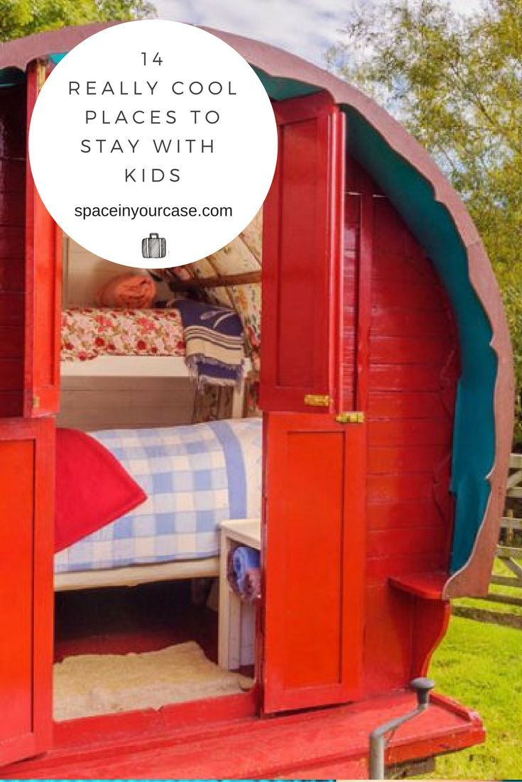 We've found some amazingly cool places to stay with kids. Family holidays are looking even more exciting than ever with these unusual places to stay