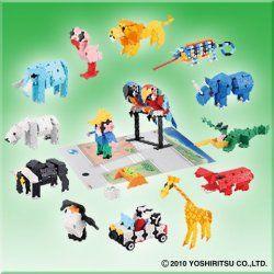 LaQ ZOO allemaal gave dierentuin dieren zelf te bouwen en dan .... spelen maar