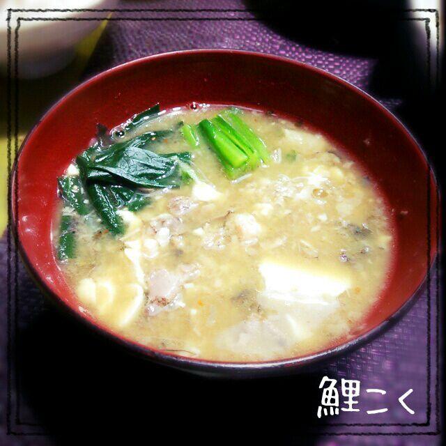 餅と鯉は母乳の出をよくする…と昔は言われてたみたいで、祖母はよく餅やら鯉こくを食卓に出してくれます(^w^)  鯉こくは圧力鍋で骨まで柔らかくして、生姜と一味で食べやすく♪ チビサクにも良い栄養源になったかも - 229件のもぐもぐ - 鯉こく 母乳の出がよくなるらしい…。 by tommysaku