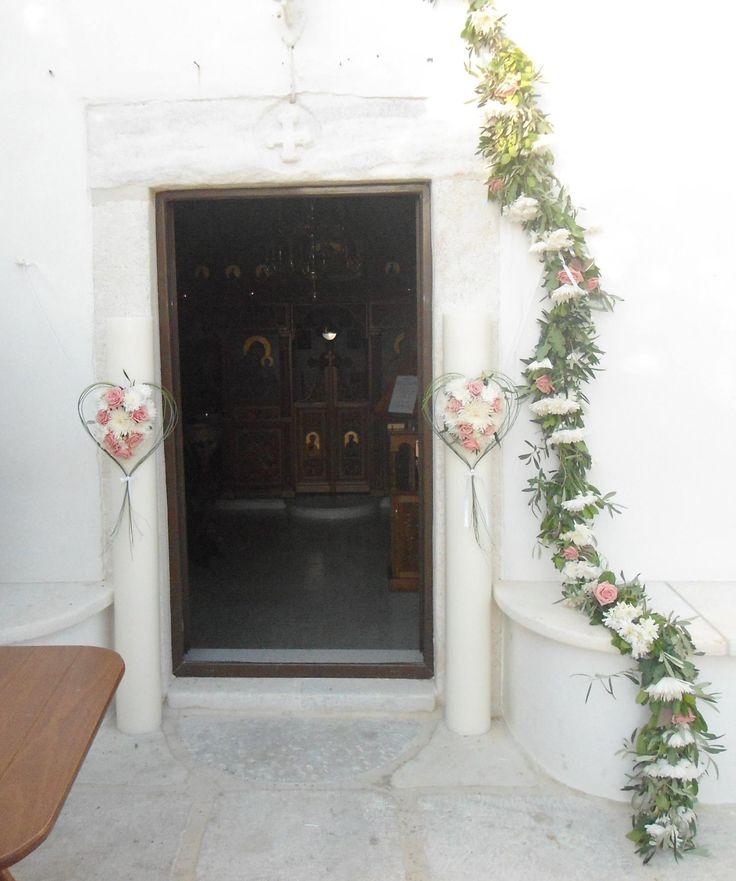 Στολισμός Γάμου Greek church decor