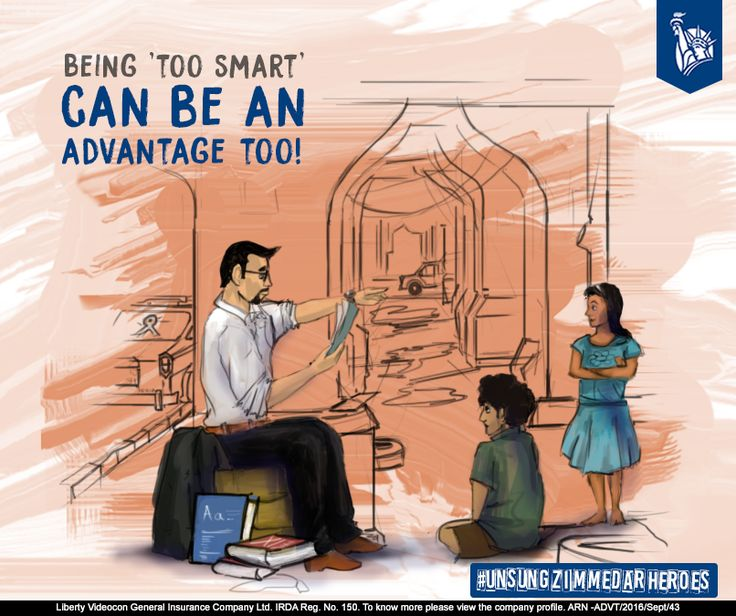 The teacher, despite a strict appearance, believes that everyone must be educated and tries his best to achieve this. #UnsungZimmedarHeroes
