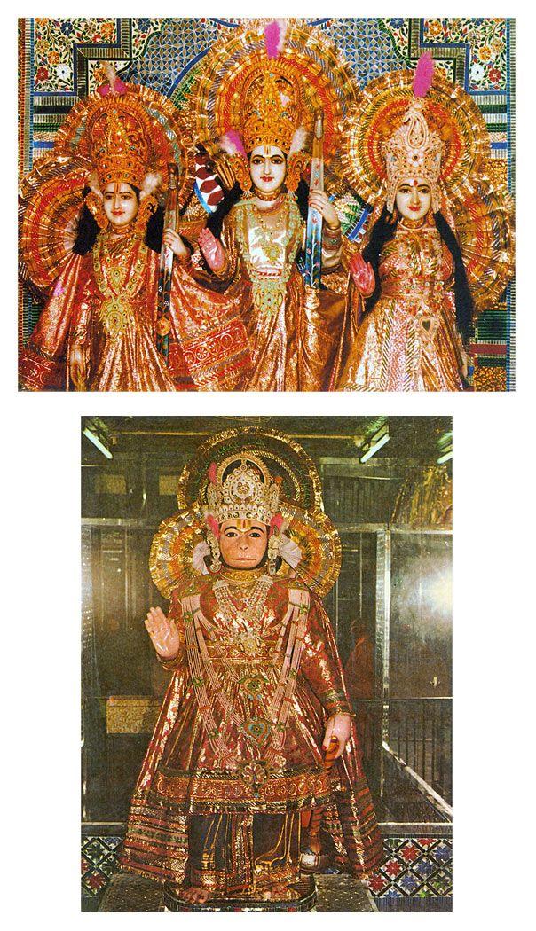 Ram Lakshman, Sita