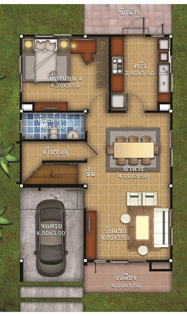 House Design Idea 7x10 5 With 4 Bedrooms Sam House Plans Building Plans House House Design Simple House Design