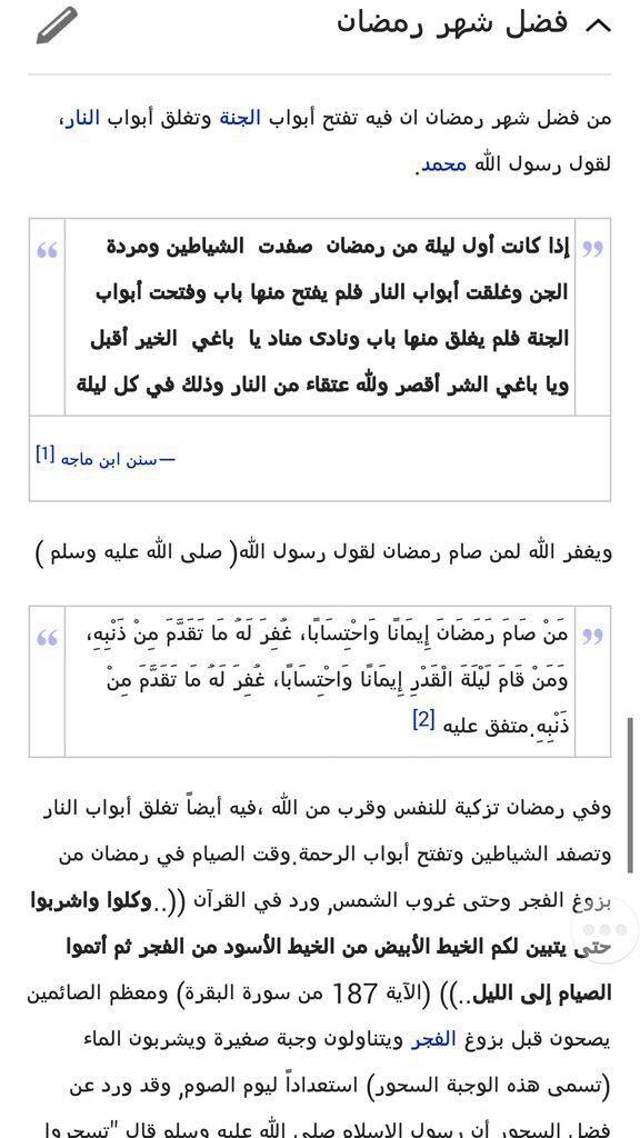 Desertrose Ramadan Kareem Ramadan Ramadan Kareem Kareem