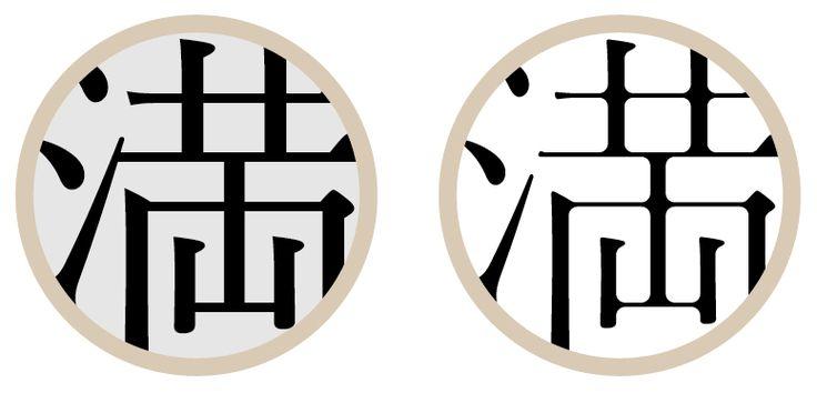 日本語フォントの角を丸くしてイメージを変えてみる